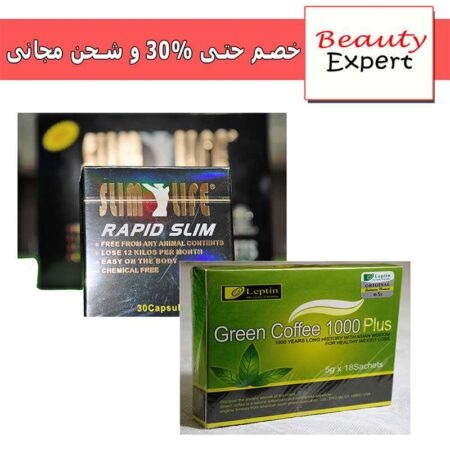 Fat Loss Course Rapid Sale + Green Cafe 1000