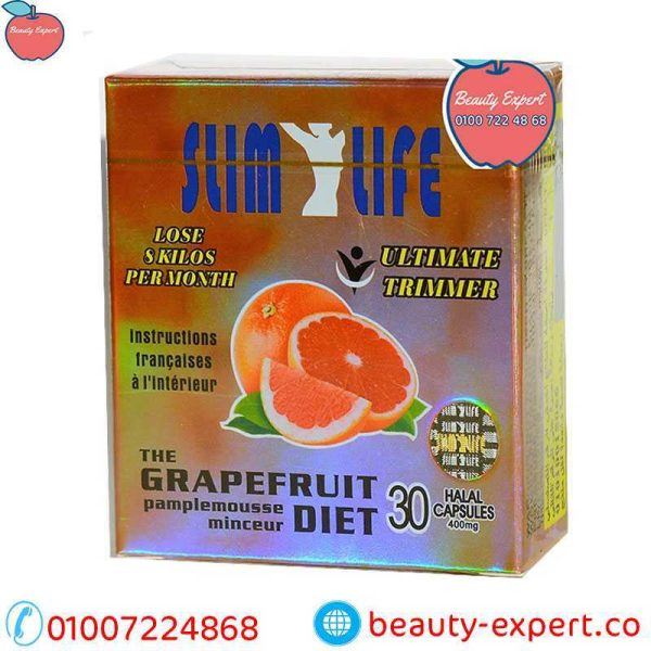 Grapefruit capsules for slimming