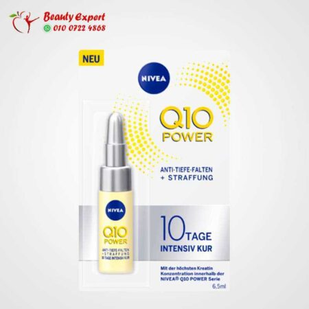 سيرم Q10  علاج مكثف للتجاعيد | Serum Q10 Intensive Treatment