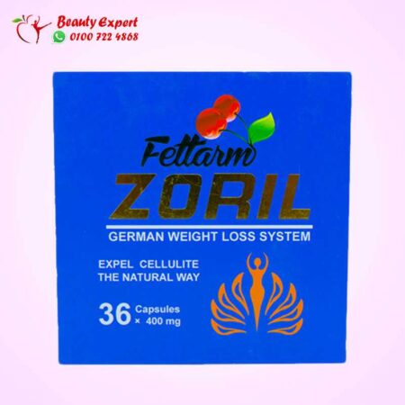 Zoril German for weight loss