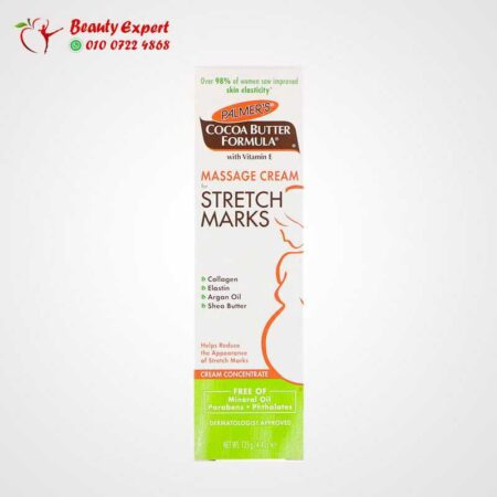 Massage Cream for Stretch Marks, Palmer's, Cocoa Butter Formula, 125 g