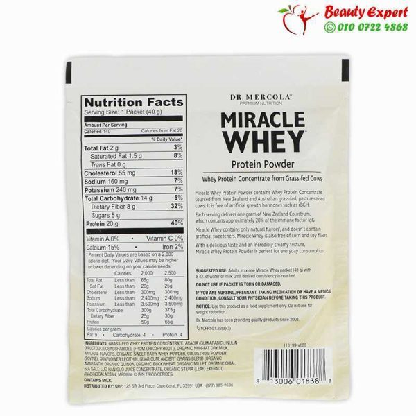 Miracle whey protein powder, 1 serving pack, 40 g - 2