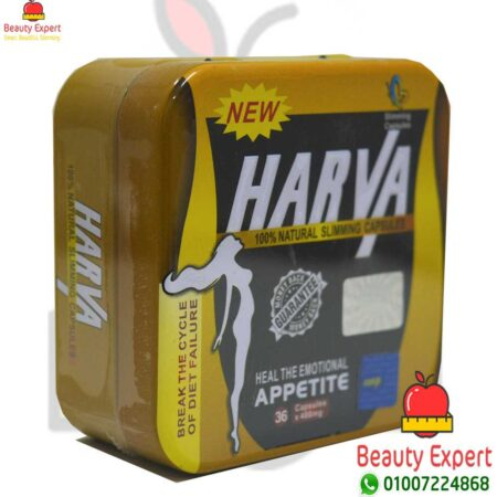 New Harva 36 capsule for Weight loss