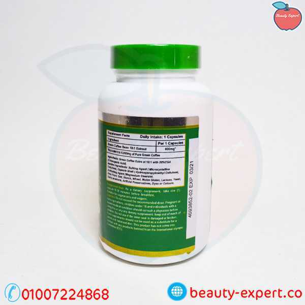 Green Coffee 6000mg - 2
