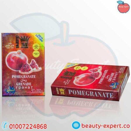 Majestic Pomegranate for slimming up to 12 kilos per month