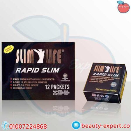 Rapid Slim Capsule For Slimming the Buttocks And Body