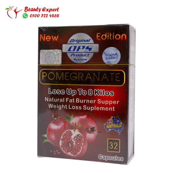 Majestic Pomegranate pills for weight loss - 3