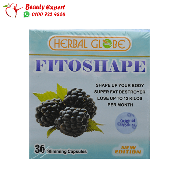 Fitoshape Capsules for Slimming | 2020 New Edition